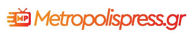 Metropolispress.gr